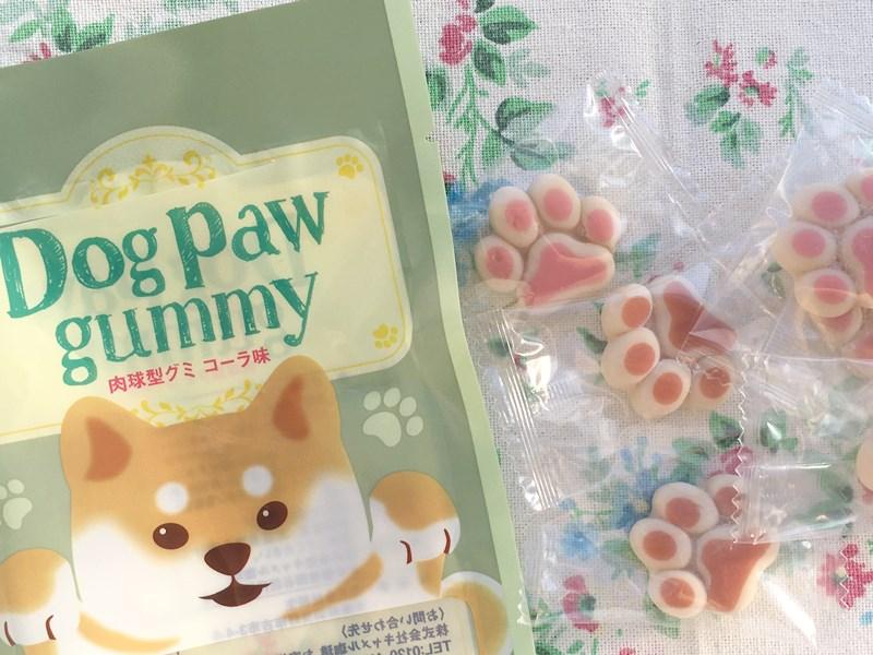 Dog-paw-gummy