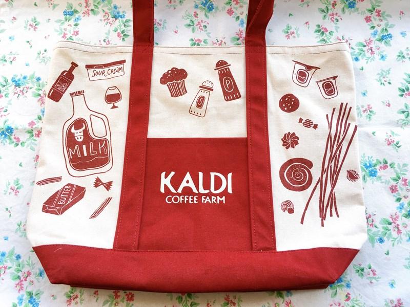 2020カルディ食品福袋のバッグ