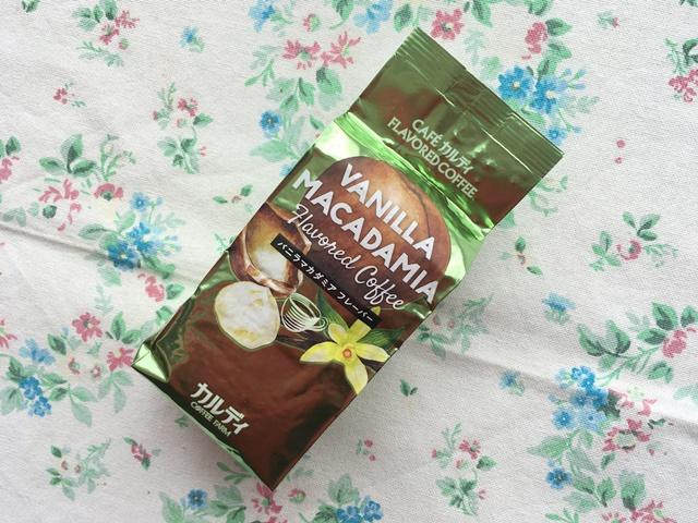 バニラマカダミアフレーバーコーヒー